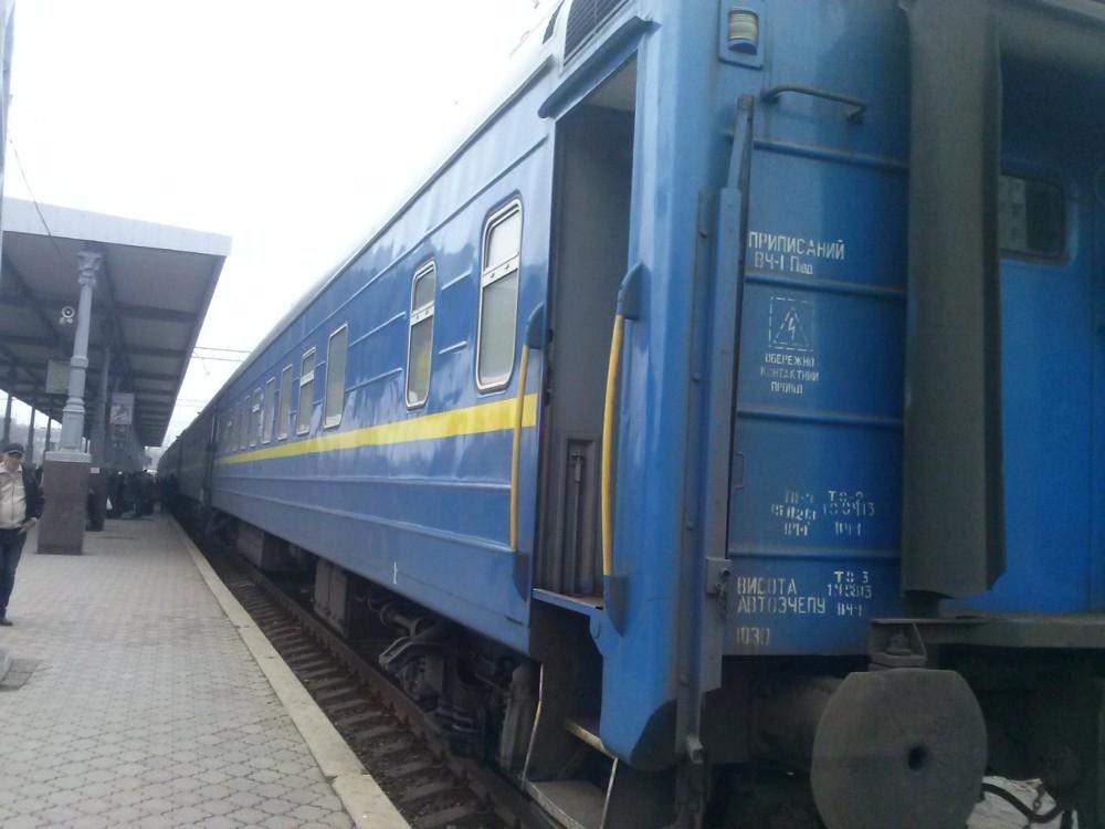 Железнодорожная трагикомедия