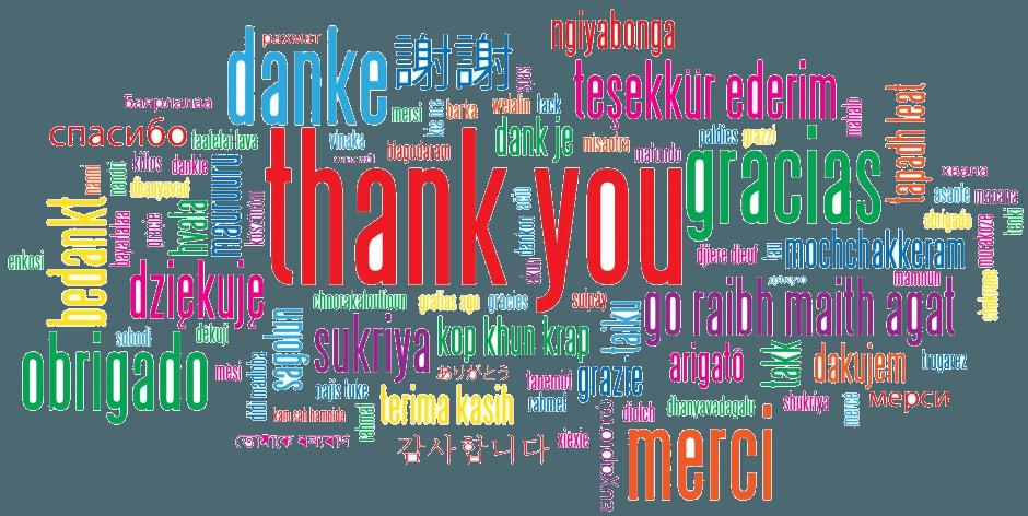 Благодарности и извинения