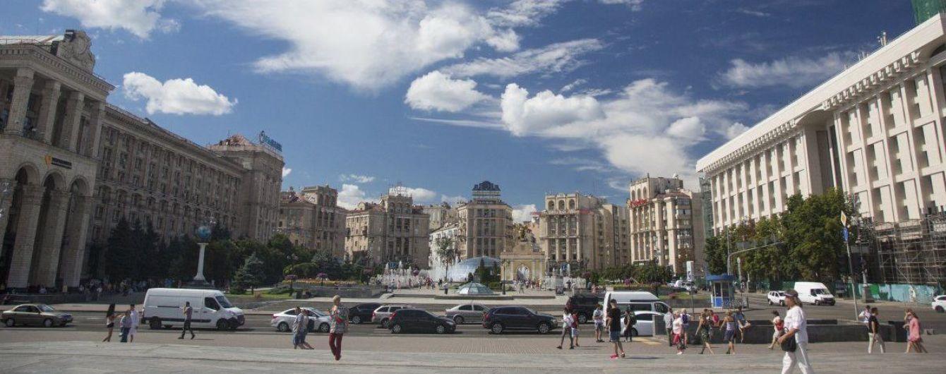 Киев непраздничный